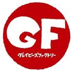塊肉ステーキ&ワイン Gravy'sFactory - ロゴ
