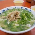 元祖ラーメン長浜家 - ナシナマのネギ多め(脂なし・バリカタ麺・ネギ)。