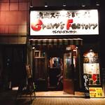 塊肉ステーキ&ワイン Gravy'sFactory - 夜の外観