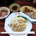寿福 - チャーハンと焼き餃子