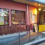 59224381 - 平塚駅北口より徒歩10分くらいです。平塚市役所至近。