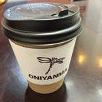 オニヤンマ コーヒー&ビア - テイクアウトも