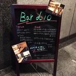 Bar dio -