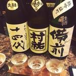 日本酒bar 粋。 - やっぱり十四代
