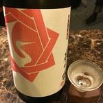 日本酒bar 粋。 - 隣で飲んでいた方がおすすめしてくれたこれが絶品