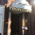 ボンカフェ -