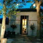 ビストロ藏の灯 - 本物の蔵、200年以上の歴史を感じました。