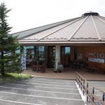 ブルワリー レストラン オラホ - レストラン建物
