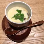 くずし割烹 天ぷら竹の庵 - 茶碗蒸し~豆乳チーズあんかけ~