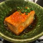 くずし割烹 天ぷら竹の庵 - いくら豆腐