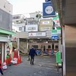 ラーメン 末廣家 - [2016/11]最寄駅となる東急電鉄東横線・白楽駅
