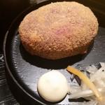 豊受オーガニクスレストラン - 紫いものコロッケ