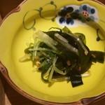 豊受オーガニクスレストラン - 水菜とわかめのあえもの