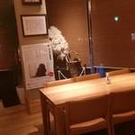 豊受オーガニクスレストラン - テーブル