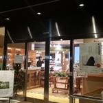 豊受オーガニクスレストラン - 入口