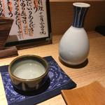 食・心 旬ぎく - 繁桝クラシック 純米辛口 熱燗