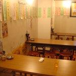 中華料理 東和 - 店内