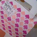 5924670 - テイクアウトの袋(ハコじゃなくて紙袋チックなのがかさばらなくてうれしい)