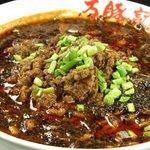 万豚記 - 名物黒ごま担々麺