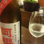 ベジ アンド ミート - ben&meat:日本酒