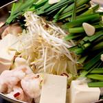 生肉専門店 焼肉 金次郎 - ご予約限定!!       金のもつ鍋