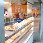 アルヘイム - パンが100円均一(一部商品を除く)なので、 買って帰ることに。