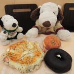 アルヘイム - ボキらが買ったパンはこの3個だよ。 早速、おやつでいただきま~す!!