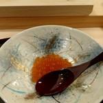 鮨 米倉 - いくら