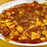 華隆餐館 - 料理写真:陳麻婆豆腐