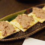 日本酒BAR 希紡庵 - さすけ豚のレバーペースト