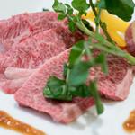 肉のすずき - 2016.11 特選和牛ハラミ(2,450円)