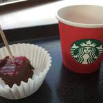 スターバックス・コーヒー - 試食のサービス(^_^)