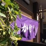 59253688 - JR兵庫駅と神戸駅のあいたにある、うどんで、丼のお店です