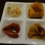カフェサンドキッチン - 前菜4種盛り