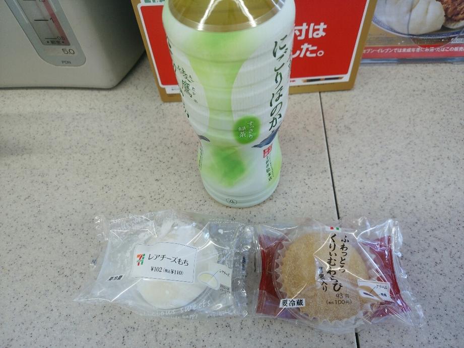 セブンイレブン 足利葉鹿1丁目店 name=