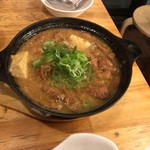 タツ屋 - 煮込み鍋
