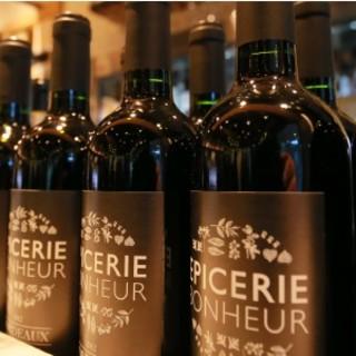 良質&コスパ抜群のワイン120種類以上!