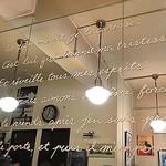 59262874 - 鏡の壁面に文字が書かれてます