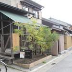ゆき亭 - お店の外観(2016.11)