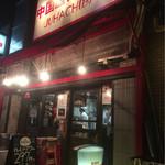 Chuugokuyataijuuhachiban - 外観