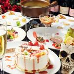 アルカード - ホールケーキでサプライズ♪2h飲み放題付誕生日会コース3,500円★