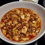 59267308 - 麻婆豆腐です。