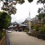 59267614 - 奈良ホテル・表玄関