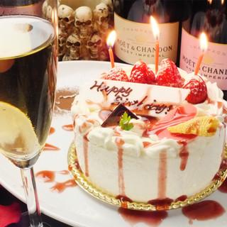 誕生日や記念日のサプライズ♪