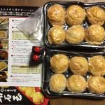 明石玉 十三味 - 【冷凍】十三味の明石玉(明石焼き)(1200円+税)