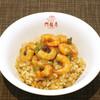 台南式海老ご飯