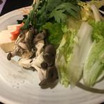 禅 - 野菜