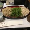 川しま - 料理写真:三色盛り合わせ(1400円)