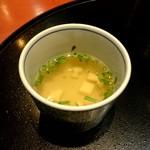五右衛門 - スープ