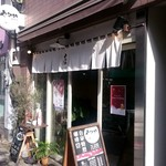 やなか珈琲店 - 芝大門二丁目
